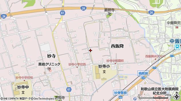 〒649-7114 和歌山県伊都郡かつらぎ町西飯降の地図