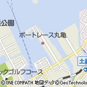ボートレース丸亀