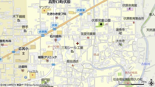 〒649-7202 和歌山県橋本市高野口町伏原の地図