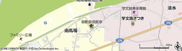 成就寺周辺の地図