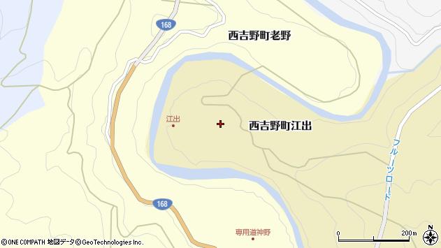 〒637-0111 奈良県五條市西吉野町江出の地図