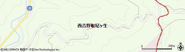 奈良県五條市西吉野町尼ヶ生周辺の地図