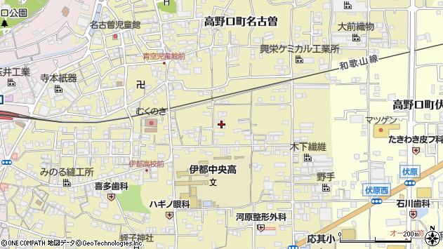 〒649-7203 和歌山県橋本市高野口町名古曽の地図