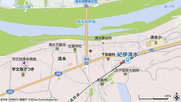 〒648-0041 和歌山県橋本市清水の地図
