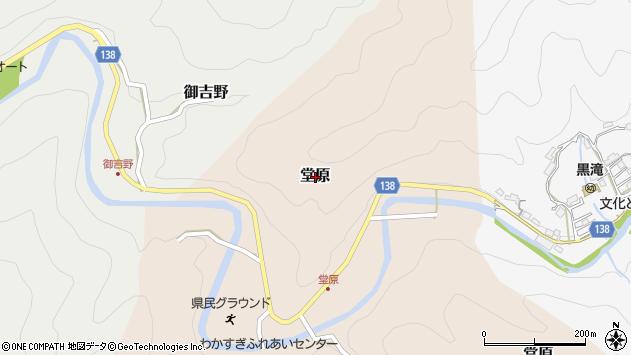 〒638-0243 奈良県吉野郡黒滝村堂原の地図