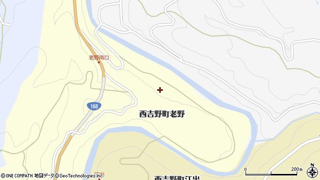 〒637-0112 奈良県五條市西吉野町老野の地図