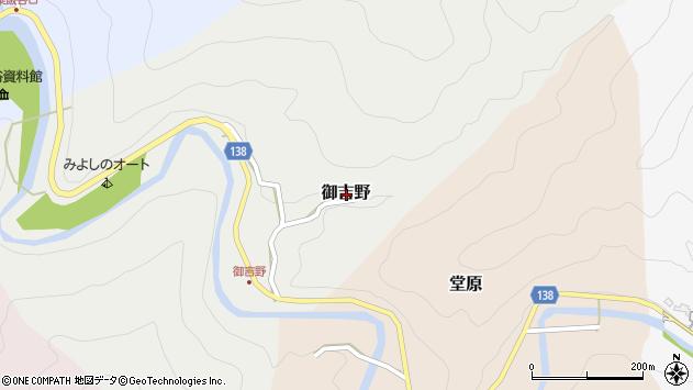 〒638-0242 奈良県吉野郡黒滝村御吉野の地図