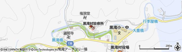 黒滝村ディサービスセンター周辺の地図