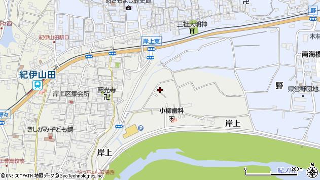 〒648-0085 和歌山県橋本市岸上の地図