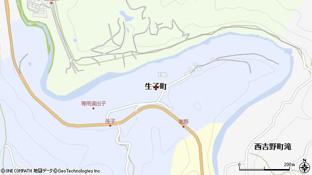 〒637-0053 奈良県五條市生子町の地図