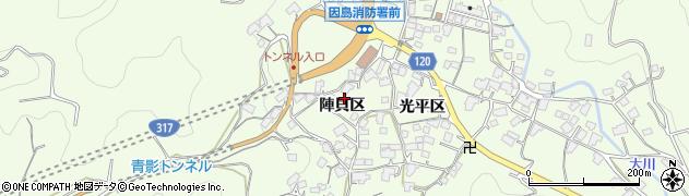 広島県尾道市因島中庄町(陣貝区)周辺の地図