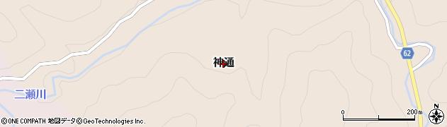 和歌山県紀の川市神通周辺の地図
