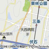 四国岩谷産業株式会社 本社
