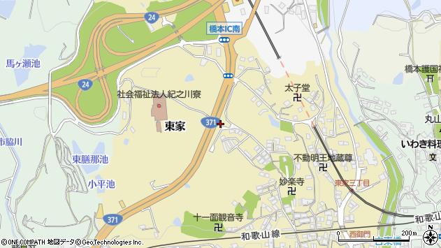 〒648-0072 和歌山県橋本市東家の地図
