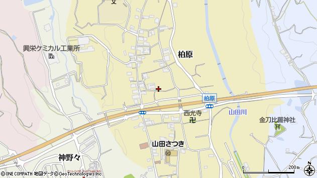 〒648-0084 和歌山県橋本市柏原の地図