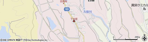 下吉原周辺の地図