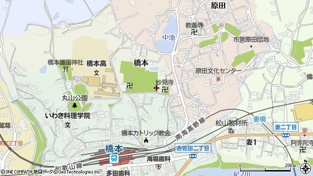 〒648-0064 和歌山県橋本市橋本の地図