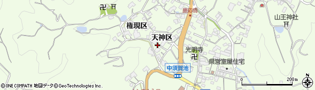 広島県尾道市因島中庄町(天神区)周辺の地図