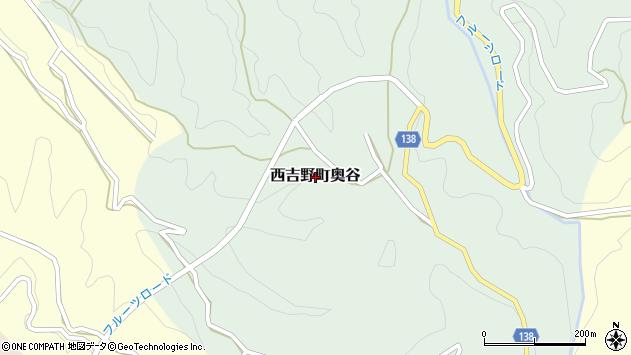 〒638-0663 奈良県五條市西吉野町奥谷の地図