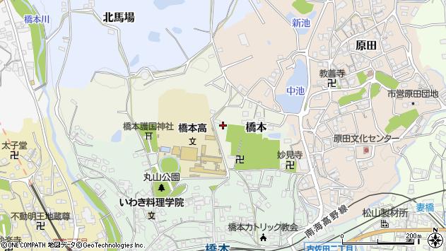 〒648-0065 和歌山県橋本市古佐田の地図