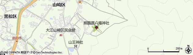 中庄熊箇原八幡神社周辺の地図