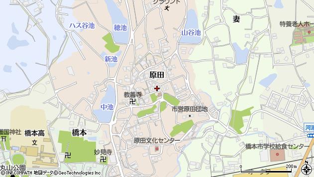 〒648-0063 和歌山県橋本市原田の地図
