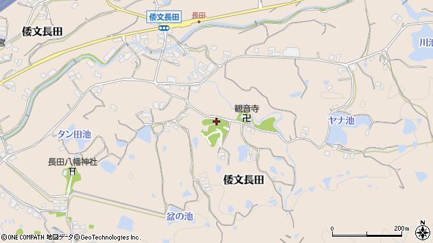 〒656-0152 兵庫県南あわじ市倭文長田の地図