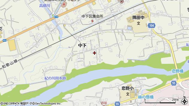 〒648-0013 和歌山県橋本市隅田町中下の地図