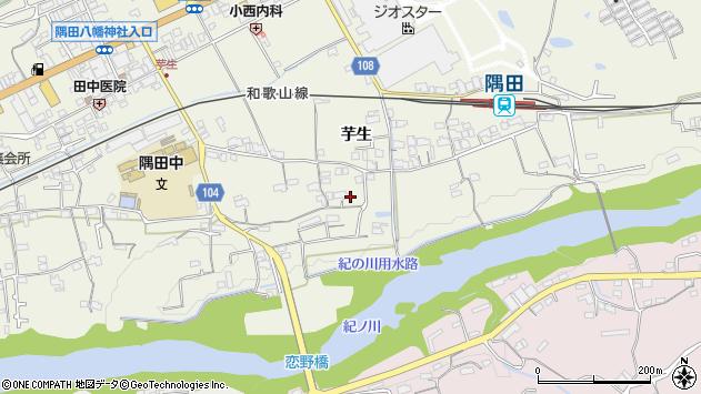 〒648-0012 和歌山県橋本市隅田町芋生の地図