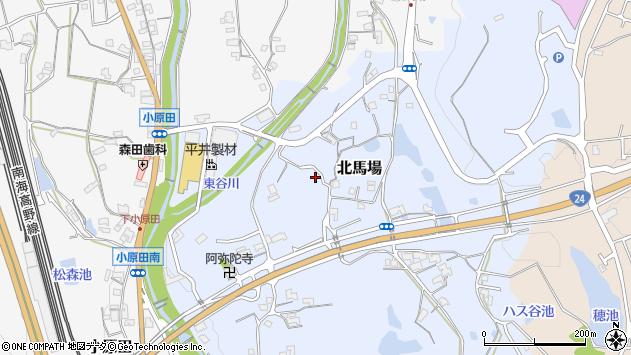 〒648-0061 和歌山県橋本市北馬場の地図