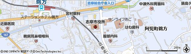三重県志摩市周辺の地図