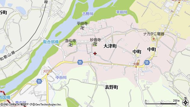 〒637-0060 奈良県五條市大津町の地図