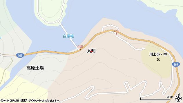〒639-3557 奈良県吉野郡川上村人知の地図
