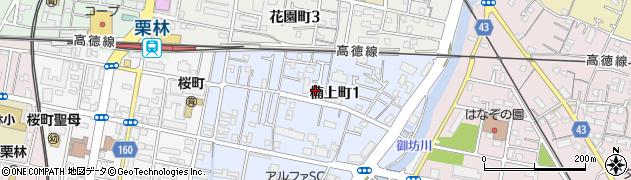 香川県高松市楠上町1丁目周辺の地図