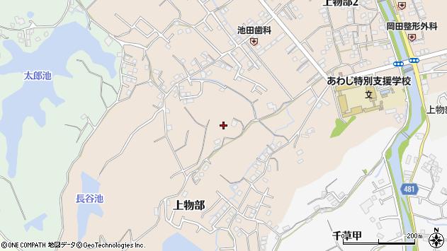 〒656-0053 兵庫県洲本市上物部の地図