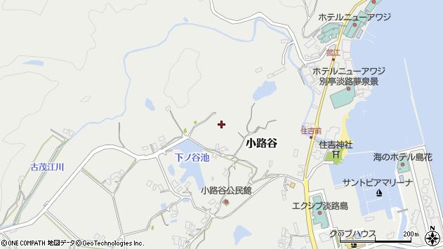 〒656-0023 兵庫県洲本市小路谷の地図