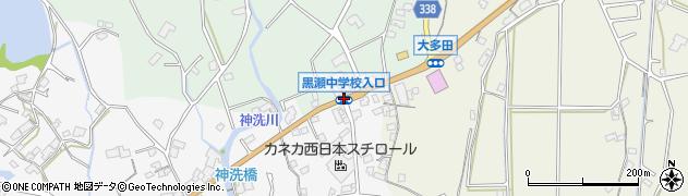 黒瀬中入口周辺の地図