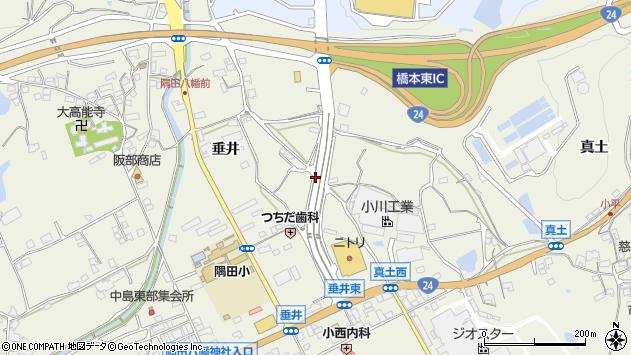 〒648-0018 和歌山県橋本市隅田町垂井の地図