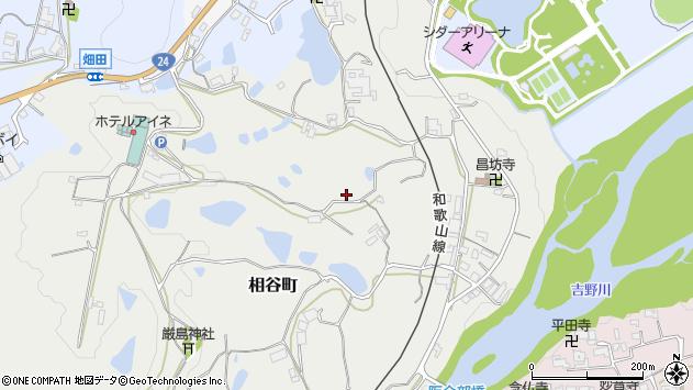 〒637-0074 奈良県五條市相谷町の地図