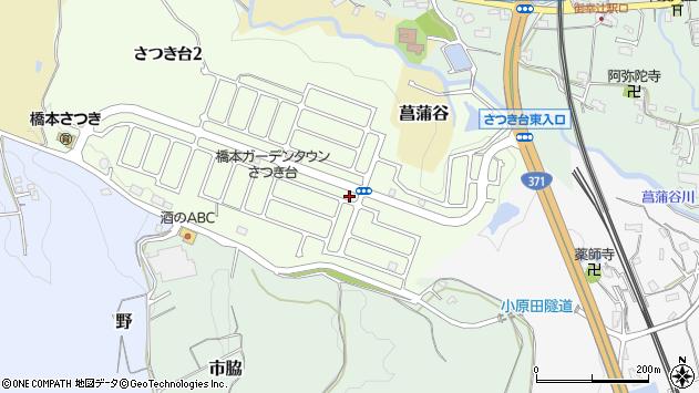 〒648-0075 和歌山県橋本市さつき台の地図