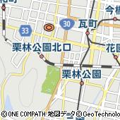 NECネッツエスアイ株式会社 四国支店