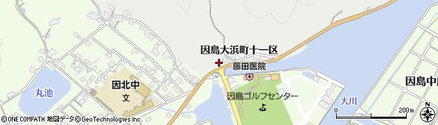 広島県尾道市因島大浜町(十一区)周辺の地図
