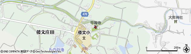 平等寺周辺の地図