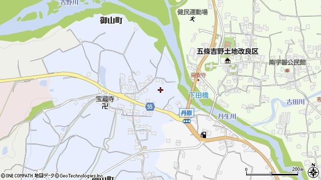 〒637-0051 奈良県五條市御山町の地図