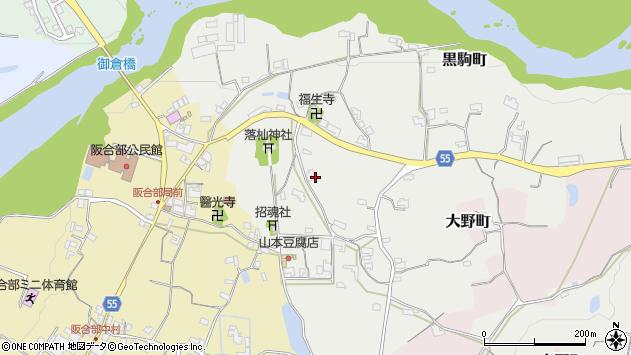 〒637-0062 奈良県五條市黒駒町の地図