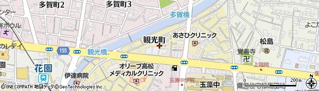 香川県高松市観光町周辺の地図