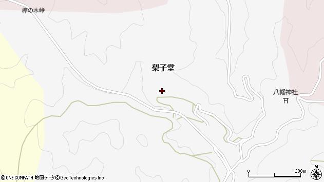 〒638-0033 奈良県吉野郡下市町梨子堂の地図