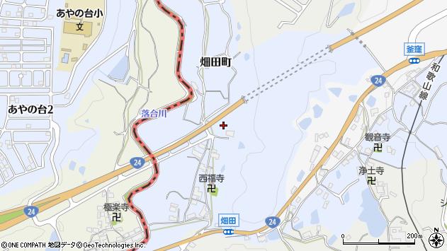 〒637-0075 奈良県五條市畑田町の地図