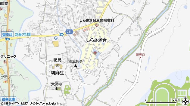 〒648-0053 和歌山県橋本市しらさぎ台の地図
