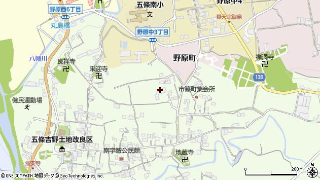 〒637-0035 奈良県五條市霊安寺町の地図